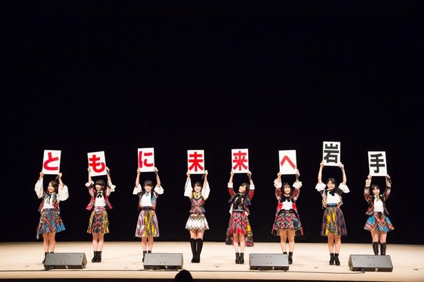 岩手・釜石TETTOでのライブの様子(2)
