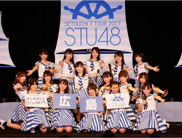 STU48初のライブツアーをTV初放送!