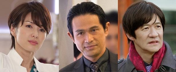 月9ドラマ「コンフィデンスマンJP」に吉瀬美智子(左)、江口洋介(中央)、内村光良(右)がゲスト出演