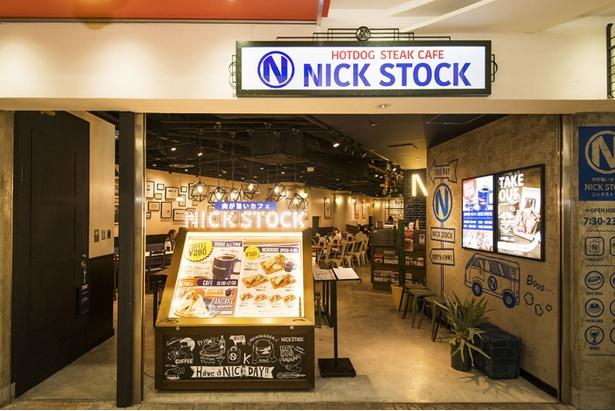店は横浜駅直結で、アクセス便利な横浜ポルタにある