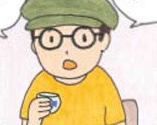 関西ウォーカー連載マンガ「失恋めし」Vol.34  極み(ページ1)