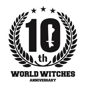 「ワールドウィッチーズ」のイベントがAnimeJapan2018で開催決定!