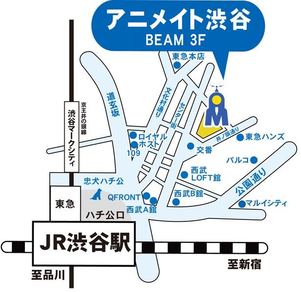 アニメイト渋谷で「ゆるキャン△」ミュージアムを開催!