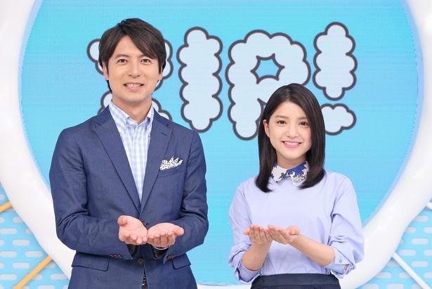 「ZIP!」総合司会の桝太一アナと川島海荷