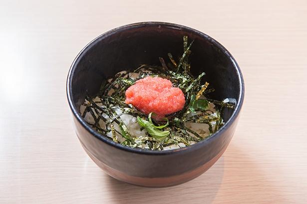 明太子丼(セット300円、単品400円)。間違いなくご飯が進むひと品