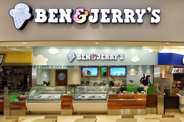 【写真を見る】ららぽーと豊洲店で実施!アイスが無料でもらえるフリーコーンデー