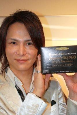 美容ドリンクの新商品発表会には男性美容研究家☆福タローさんも登場