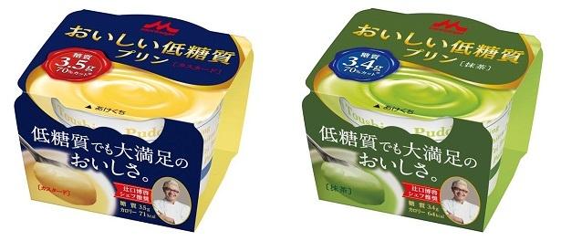 「おいしい低糖質プリン」シリーズのカスタード味(税抜125円)はリニューアル。抹茶味(税抜125円)は3月20日(火)に新発売する