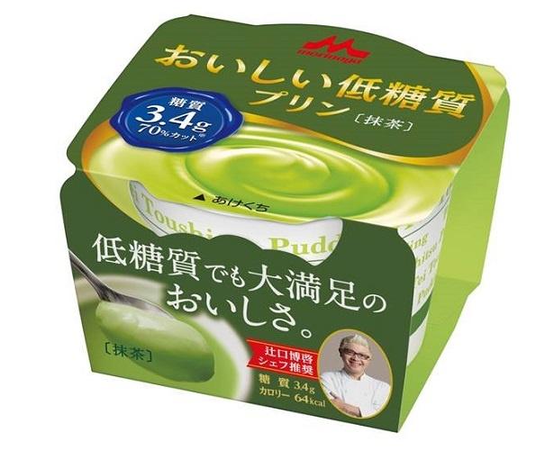 【写真を見る】抹茶好き必食のプリン登場!西尾産石臼挽き抹茶を使用した「おいしい低糖質プリン 抹茶」(税抜125円)
