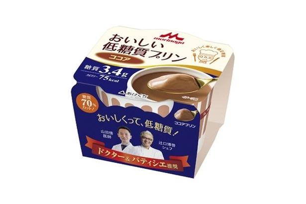 「おいしい低糖質プリン ココア」は2017年10月に発売された