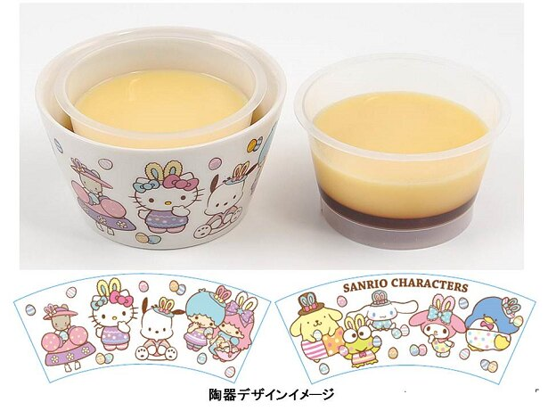 サンリオキャラクターズの陶器カップ付きスイーツ「サンリオキャライースタープリンA」(540円)