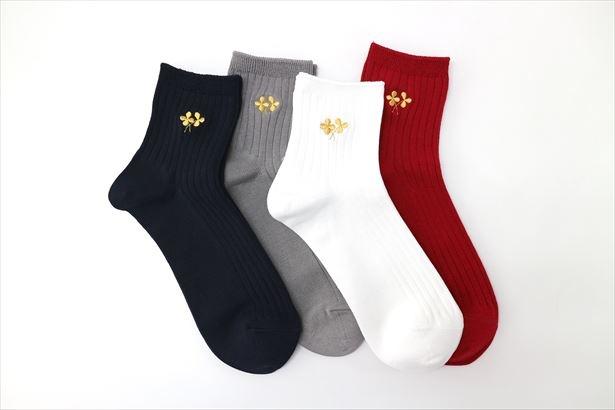 意外と靴下も喜ばれる!?Tabio Japanの「ホワイトデー限定 四つ葉のクローバー刺繍ソックス」