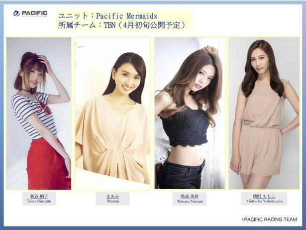 パシフィックマーメイズのメンバーは、SUPER GT2年目の新谷桐子のほか3名