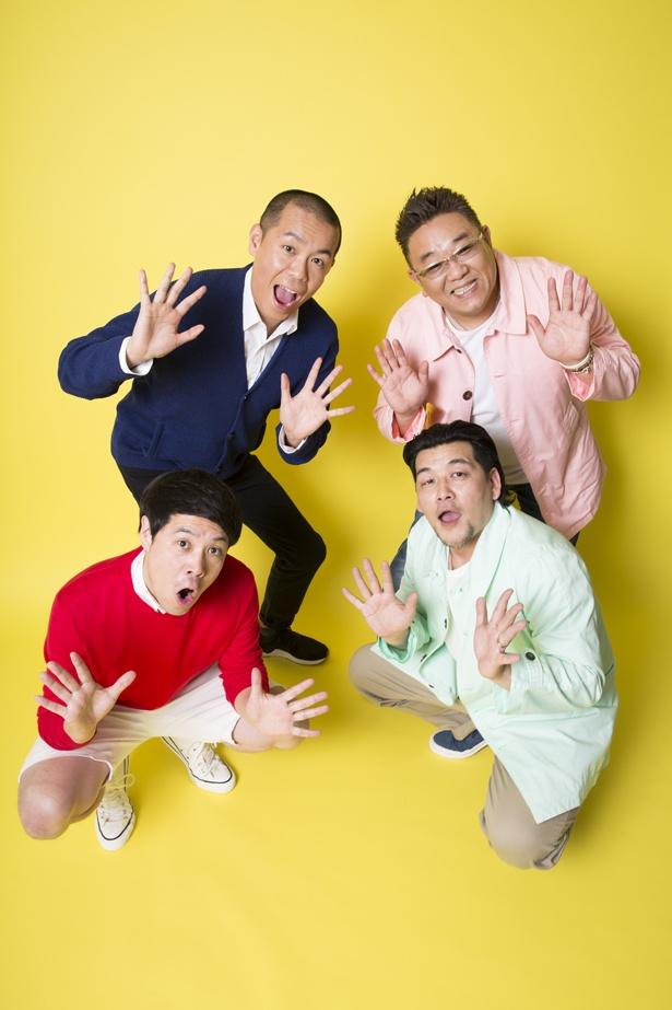 ゴールデンタイムに進出し、パワーアップした「帰れマンデー見っけ隊!!」(毎週月曜夜7:00-8:00ほか、テレビ朝日系放送)