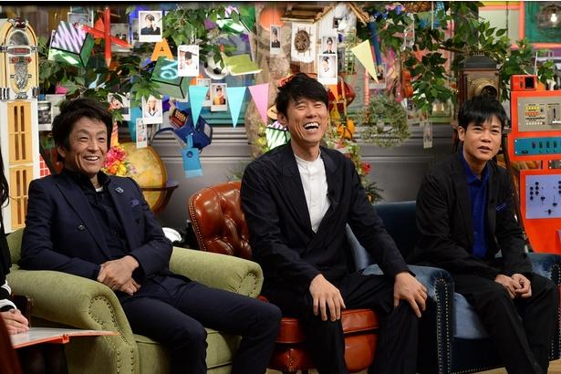 MCのネプチューン・堀内健、原田泰造、名倉潤(写真左から)
