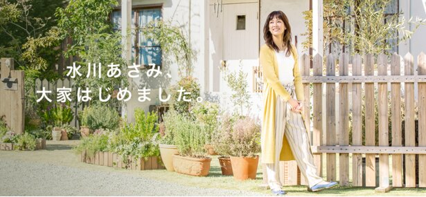 【写真を見る】水川あさみは黄色のカーディガンに白のパンツスタイルで、カジュアルな雰囲気の女性に!