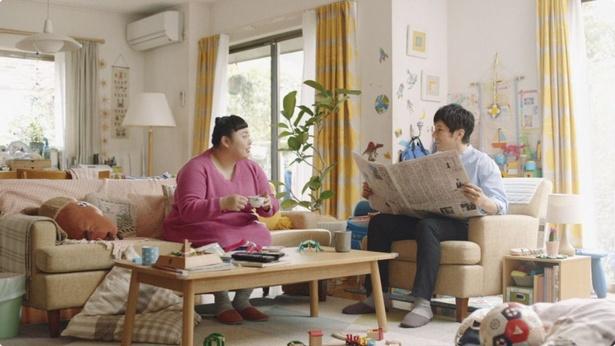 新テレビCM「生きるためのがん保険 Days1 100歳まで生きる時代シリーズ」の「西島さん・渡辺さん夫婦」篇