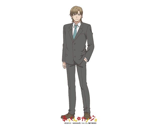 TVアニメ「あっくんとカノジョ」の追加キャスト&キャラクター設定画が公開!