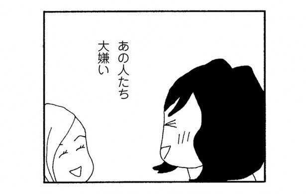 """楽しそうな""""久保田さん""""たち"""