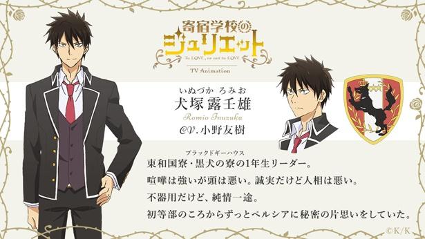 「寄宿学校のジュリエット」TVアニメ化決定!アニメビジュアル&メインキャスト情報解禁!