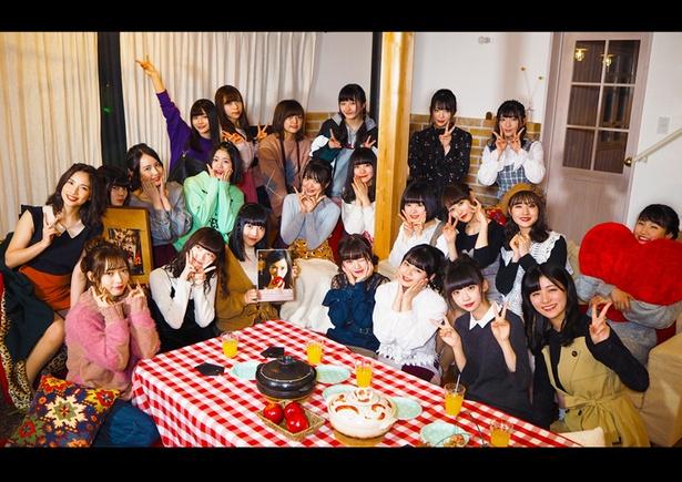 NGT48が「ホームパーティー」をするために全員集合!