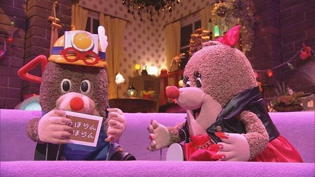 """視聴者からのリクエストを見る""""ねほりん""""と""""ぱほりん"""""""