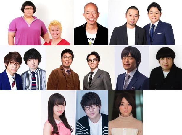 4月スタートの新バラエティー「青春高校3年C組」のMCが決定!