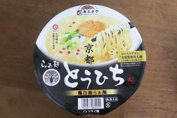 「京都らぁ麺とうひち監修 鶏白湯らぁ麺」(270円)