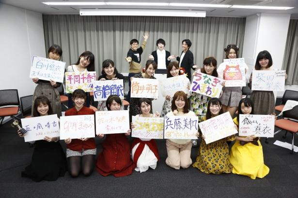 「よしもとドラマ部」3名とオーディションに参加している新人・若手女優15名