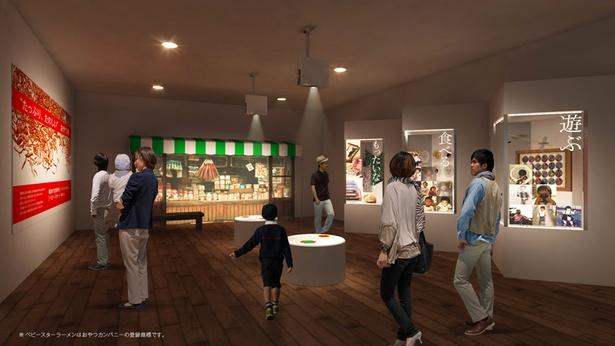 「おやつミュージアム」では、ベビースターラーメンが誕生した昭和の町を再現