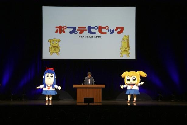 キングレコードレーベル「キンクリ」のコンベンションが開催!内田雄馬のデビューや新作アニメの発表も!