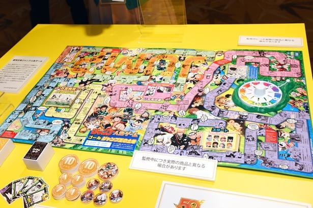 新旧さまざまな人気作品のキャラクターがデザインされた「週刊少年ジャンプ人生ゲーム」