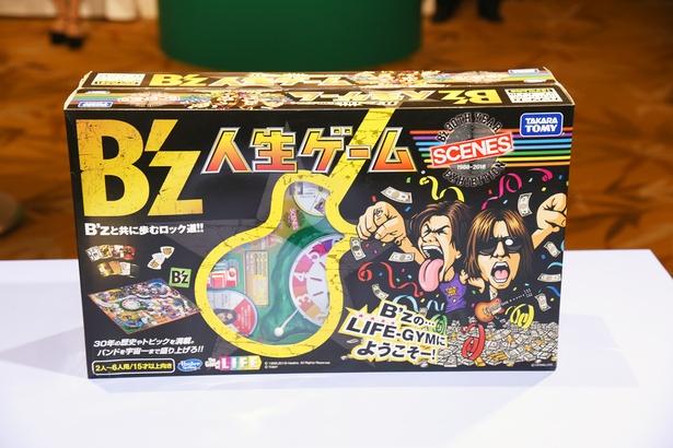 【写真を見る】B'zのデビュー30周年を記念して作られた「B'z人生ゲーム」