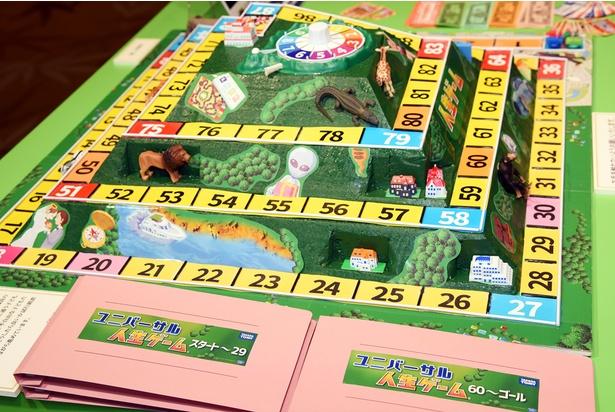 会場には「ユニバーサル人生ゲーム」も展示されていた