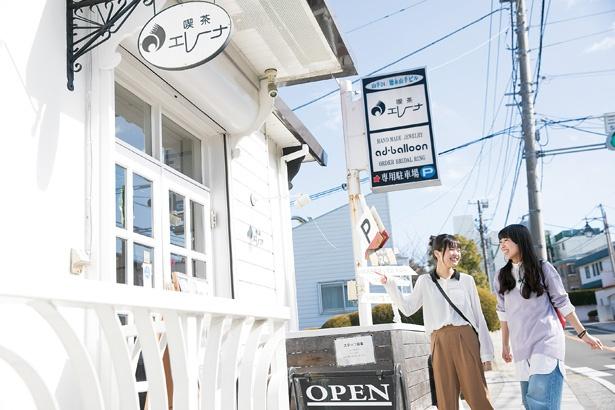 1975(昭和50)年に創業した人気カフェ「喫茶 エレーナ」。高台にあり、市街も一望