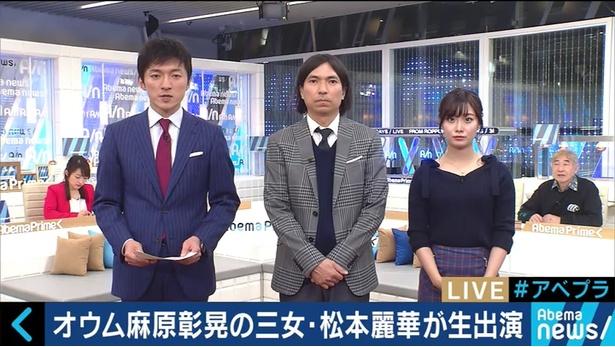 「AbemaPrime」でキャスターを務める小松靖アナ、木曜MCのふかわりょう、柴田阿弥(写真左から)
