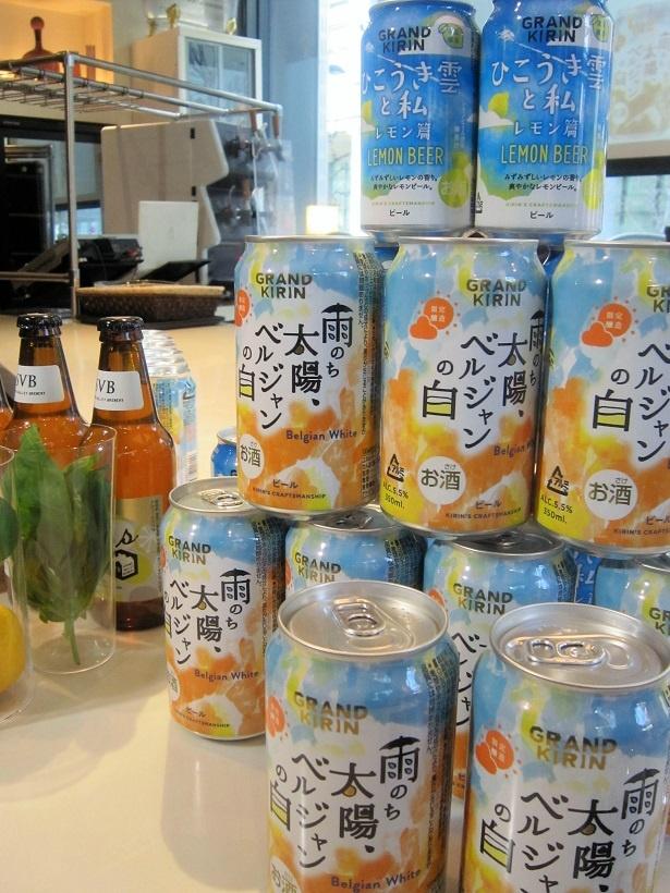 キリンビールから新発売の果実系クラフトビール3種類