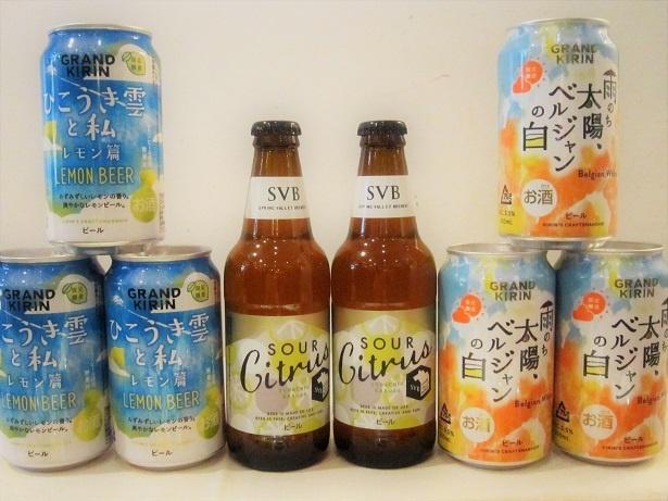 3つの新商品は、4月の酒税法改正を受けて発売される期待のビール