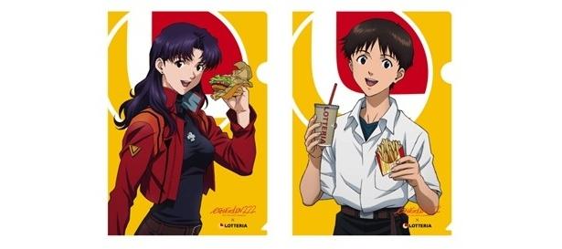 葛城ミサトや碇シンジが描かれたオリジナルクリアファイル!