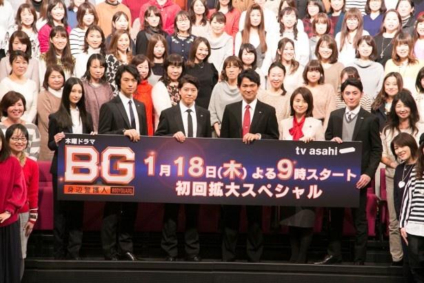 「BG~身辺警護人~」の最終回に最高視聴率を記録!