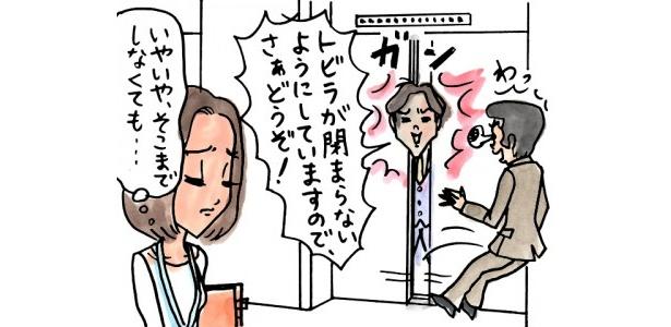 エレベーターでこんなことはもちろんダメ!