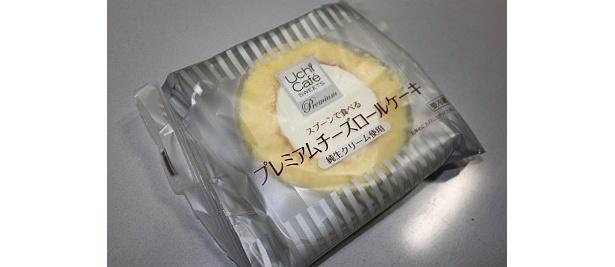 濃厚なチーズクリームがウマい!元祖プレミアムロールシリーズの新味