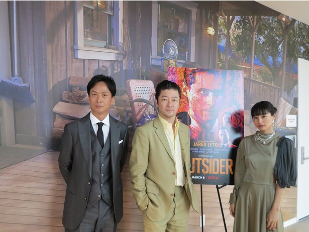 劇中で見事な英語も披露する浅野忠信、椎名桔平、忽那汐里の3人