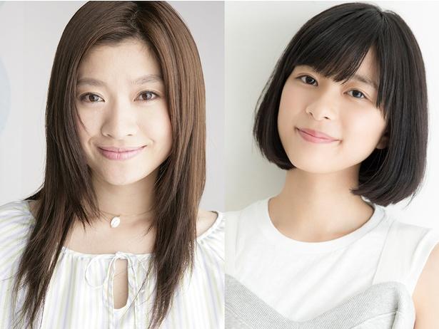 『今日も嫌がらせ弁当』で篠原涼子と芳根京子が5年ぶりに共演!