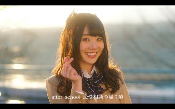 もえちゃん(鶴見萌)も、制服姿でキュートな表情を見せる