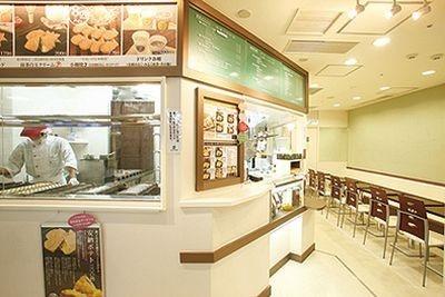 リゾット入りのたい焼きを販売する「銀座たい焼き 櫻家」!