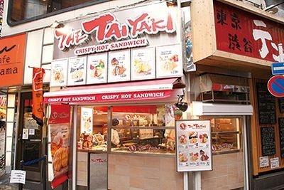 """シンガポールから""""めし系たい焼き""""を逆輸入した「THE TAIYAKI」"""