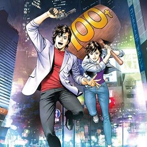 「劇場版シティーハンター」2019年初春に公開決定!スタッフ・キャストコメントも到着!