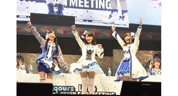 鈴木愛奈にエールを送る紫の光「ラブライブ!サンシャイン!!」Aqours クラブ活動 LIVE & FAN MEETING ~ Landing action Yeah!! ~」レポート