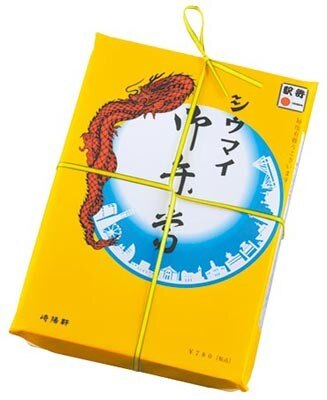 現在のかけ紙は、横浜ランドマークタワーやパシフィコ横浜、横浜赤レンガ倉庫、横浜ベイブリッジなどが水晶の中に描かれた1995年からのデザイン